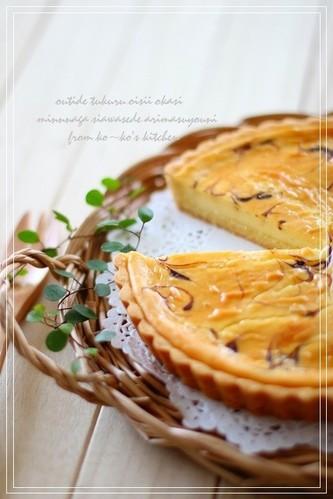 Plain Cheesecake Tart