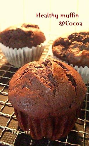 Fluffy Healthy Cocoa Muffins with Just 1 Egg White
