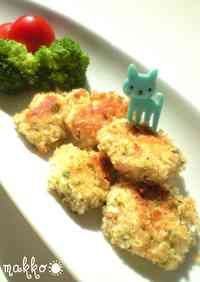 For Bento Breadcrumb Fried Chicken Tenders Ao-Nori Seaweed Flavored