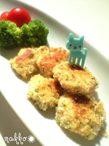 For Bento Breadcrumb Fried Chicken Tenders Ao-Nori Seaweed Flavored