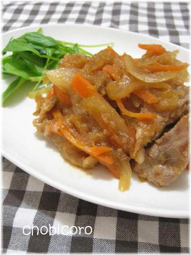 Ginger Pork with Grated Daikon Radish
