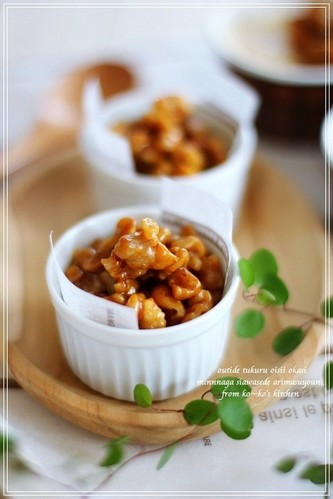 Simple Walnut Caramel Praline