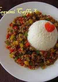 Colorful Ground Pork and Vegetable Curry