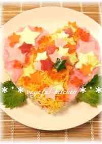 Starry Chirashi Sushi Cake For Tanabata Festival
