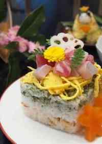 Doll Festival Diamond Shaped Chirashi Sushi