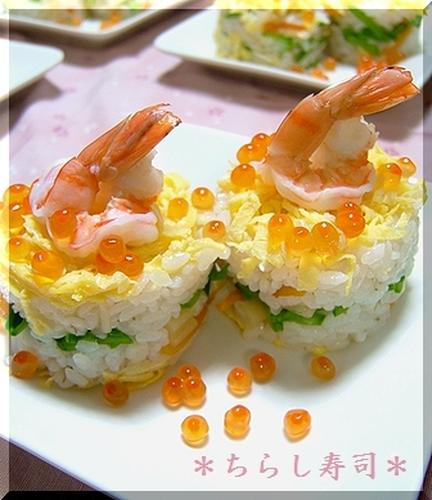 Easy Chirashi Sushi Like A Cake