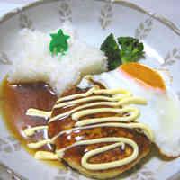 Japanese-Style Loco Moco Nutritious Tofu Burgers