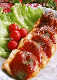 Spicy Sautéed Chicken Breasts