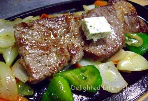 Beef Steak with Lots of Veggies