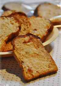 My Favourite Rusks with Brown Sugar Honey Bread