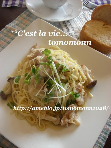 Pasta with Pork and Grated Daikon
