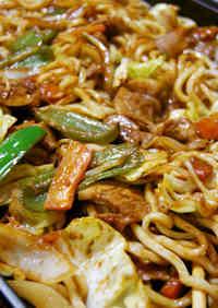 Janjan Yaki Noodles