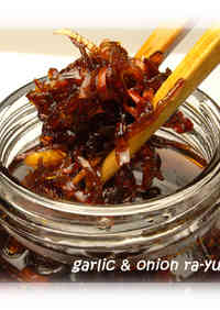 Ra-yu Spicy Chili Sesame Oil with Lots of Garlic