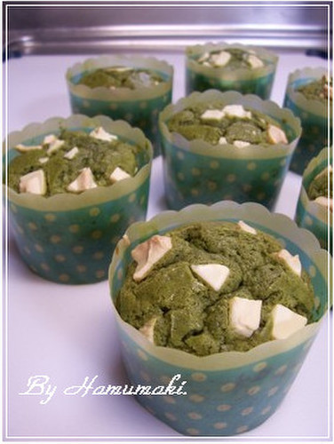 Just Mix Easy and Moist Green Tea Cupcakes