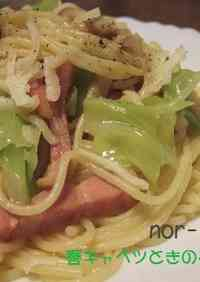 Pasta with Spring Cabbage and Mushrooms