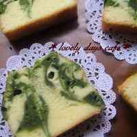 Green Tea Swirl Pound Cake
