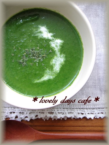 Spinach and Sweet Potato Potage