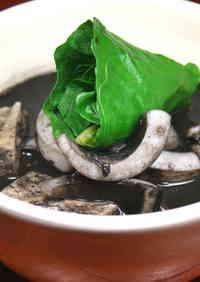 Squid Ink Soup (Okinawan Cuisine)