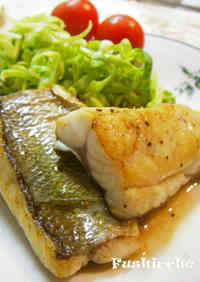 Butter-Roasted Sea Bass