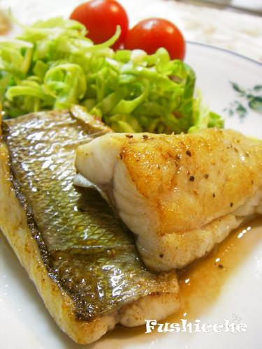 Butter-Roasted Sea Bass