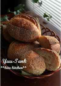 Aromatic Poppy Seed Hard Rolls