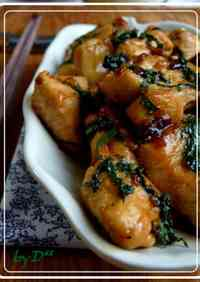 Buttery Chicken Teriyaki with Garlic and Shiso Leaves