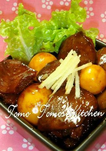 Sweet and Salty Simmered Chicken Giblets - A Regional Speciality From Yamanashi
