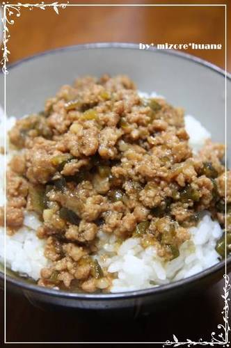 Authentic Minced Pork & Rice Lǔ Ròu Fàn (Taiwanese Style  Miso Pork)