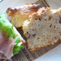 Just Mix: Macrobiotic Banana Bread