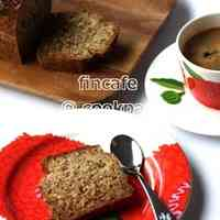 Macrobiotic Banana Pound Cake With Rice Flour & Tofu