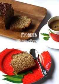 Macrobiotic Banana Pound Cake With Rice Flour & Tofu