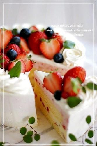 Strawberry Tiramisu Mousse Cake
