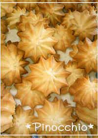 30-Minute Soy Milk Cookies