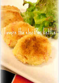 Healthy! Tofu Crab Stick Cream Croquettes