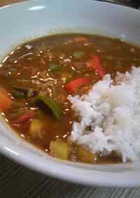 Light and Tasty Restaurant-Style Curry with Summer Vegetables