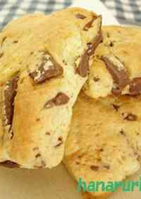 So Easy with Pancake Mix! Chocolate Scones