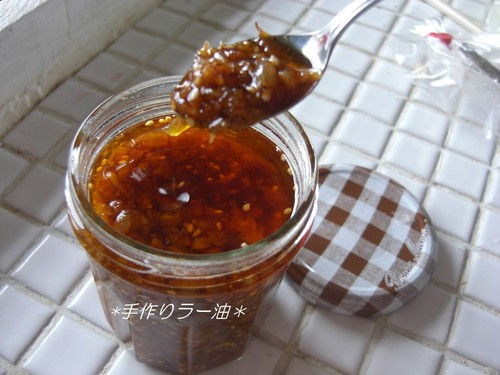 Homemade Chunky Ra-yu