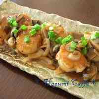 Seriously Good Scallops Sautéed in Miso Butter Soy Sauce