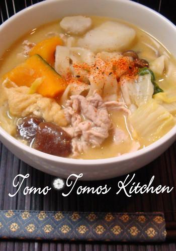 My Family's Kabocha Squash Hoto Udon Noodles