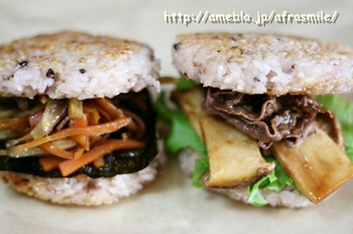 Very Easy Rice Burgers