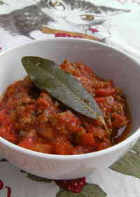 Homemade Meat Sauce