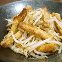 Deep Fried Tofu and Bean Sprout with Sesame Seed Sauce