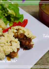 Delicious, Easy, Soft and Juicy Chicken Nanban