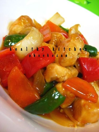 Healthy Sweet & Sour Ketchup Seasoned Chicken Breast