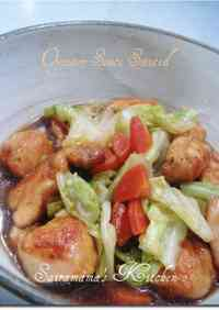 Spring Cabbage and Chicken Stir Fried with Oyster Sauce