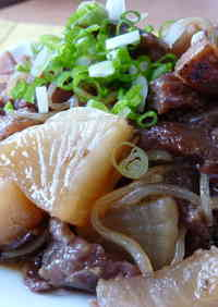 Pressure-Cooked Beef Tendons in Thick Sauce