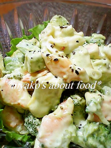 Broccoli, Shrimp and Avocado Salad with Wasabi