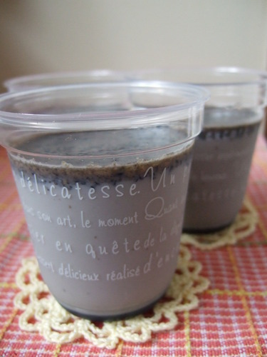 Our Family's Black Sesame Pudding