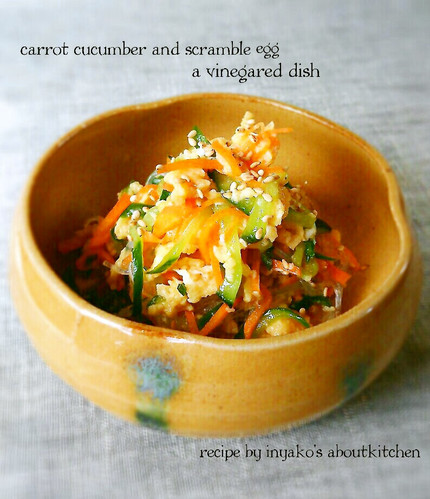 Sunomono-Style Carrot, Cucumber, and Egg Salad