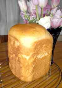 Strawberry Milk Bread in a Bread Maker